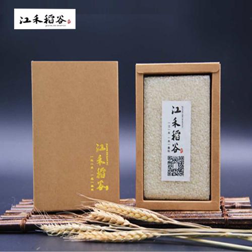 镇赉县全程米业有限公司江禾稻谷1斤装大米真空独立包装