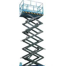 北京福特源移动剪叉升降平台 电动升降货梯 四轮牵引式升降机