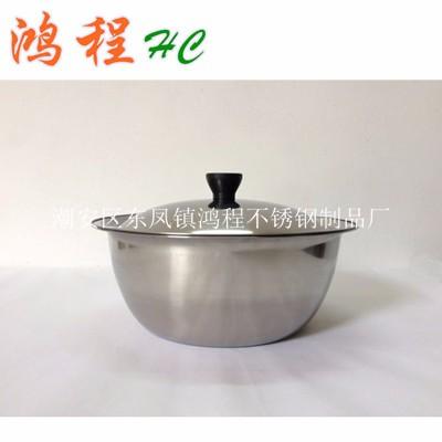 不锈钢洗手碗/带盖调料缸/油盆