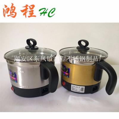 不锈钢电煮锅多功能电煮锅,小型电煮锅