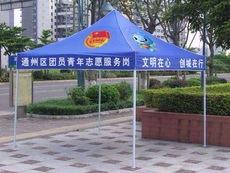 北京厂家直销户外展览帐篷防水防晒广告帐篷