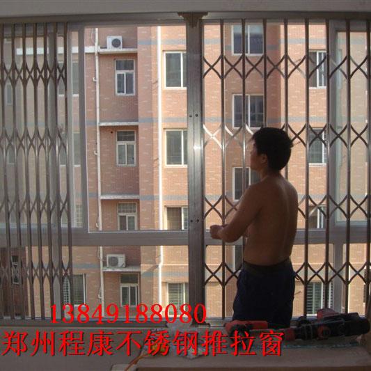 不锈钢推拉防盗窗74