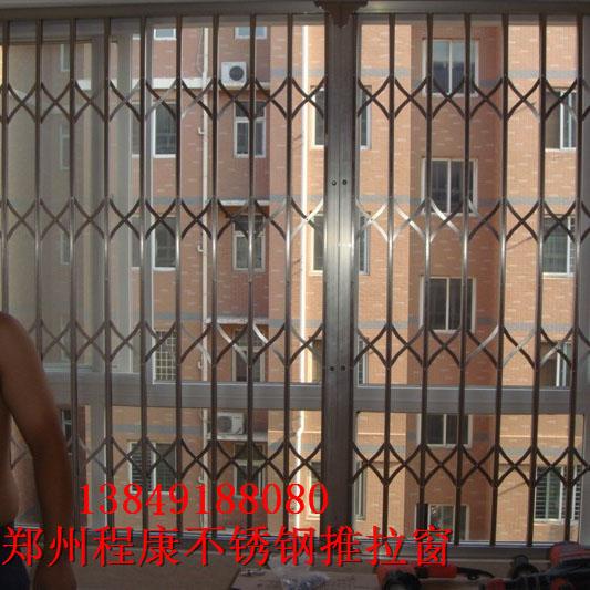 不锈钢推拉防盗窗66