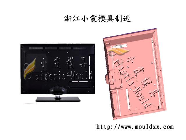 智能51寸电视机注塑模具