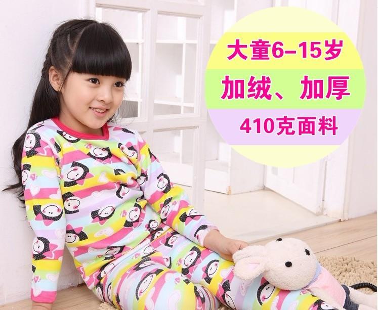 特卖大童保暖内衣 儿童保暖套装
