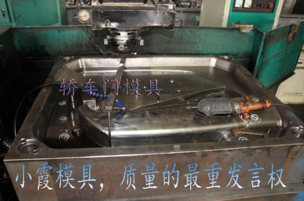 小霞模具的川子托盘注塑模具,含金量高