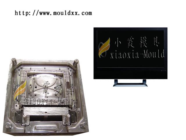 中档61寸电视机注塑模具
