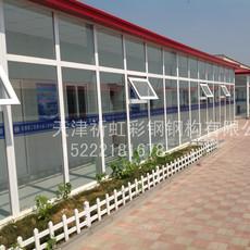 内蒙古包头低价活动房焊接式防风祈虹彩钢板房