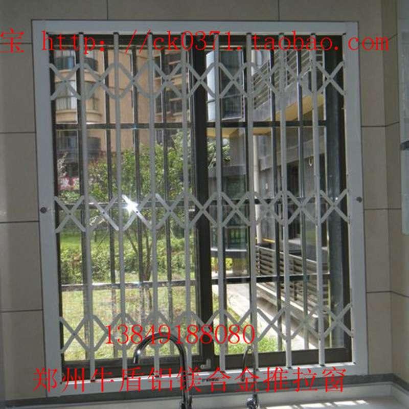 牛盾彩钢铝镁合金防盗窗57