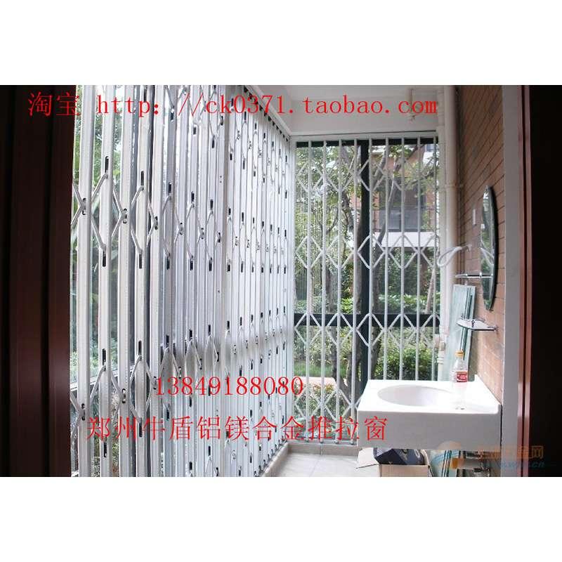 牛盾彩钢铝镁合金防盗窗16