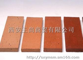 西安陶土燒結磚廠家