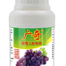 厂家直销广奇葡萄专用叶面肥-补营养防裂果抗病优质高产