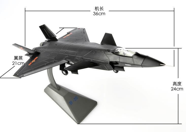 供应歼20战斗机飞机仿真模型 模型生产厂家