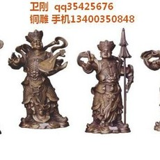 河北铜雕佛像厂,铜雕四大天王,铜佛像厂,铜雕工艺品厂