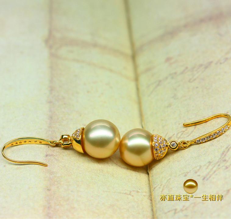 北海珍珠批发   南太平洋海域金蝶贝10-11mm18K金正圆极强光南洋金珠耳环