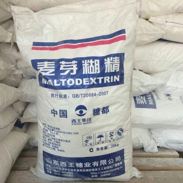 热销推荐 西王麦芽糊精 低聚异麦芽糖粉 供应 食品级麦芽糊精