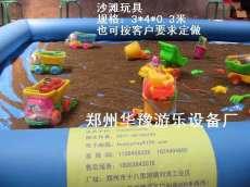 儿童沙滩乐园|充气沙滩乐园|趣味沙滩乐园供应