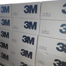 徐州金士特商贸代理 销售3M户外冷缩电缆终端接头5601PST-G-CN