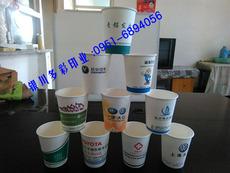 银川纸杯厂家专业定做自己的广告纸杯一次性纸杯选多彩