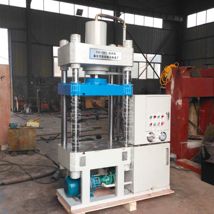 亚博极速下注 油压机 压力机 滕州市恒劲锻压机床厂锻造设备立式压力机