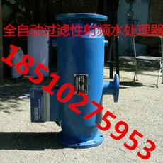 全自动过滤型射频水处理器  厂家直销价格优惠型号齐全包验收
