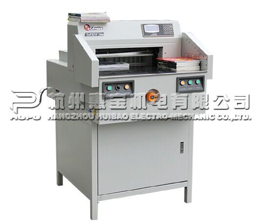 彩霸520电动切纸机