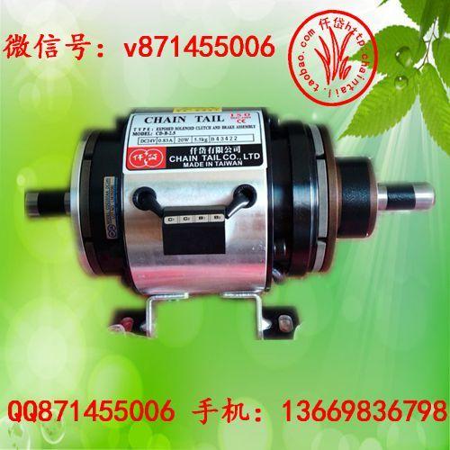 台湾串轴式电磁离合刹车器组 CDB2S5AA DC24V 台湾仟岱CDB0S6AA CDB1S5AA