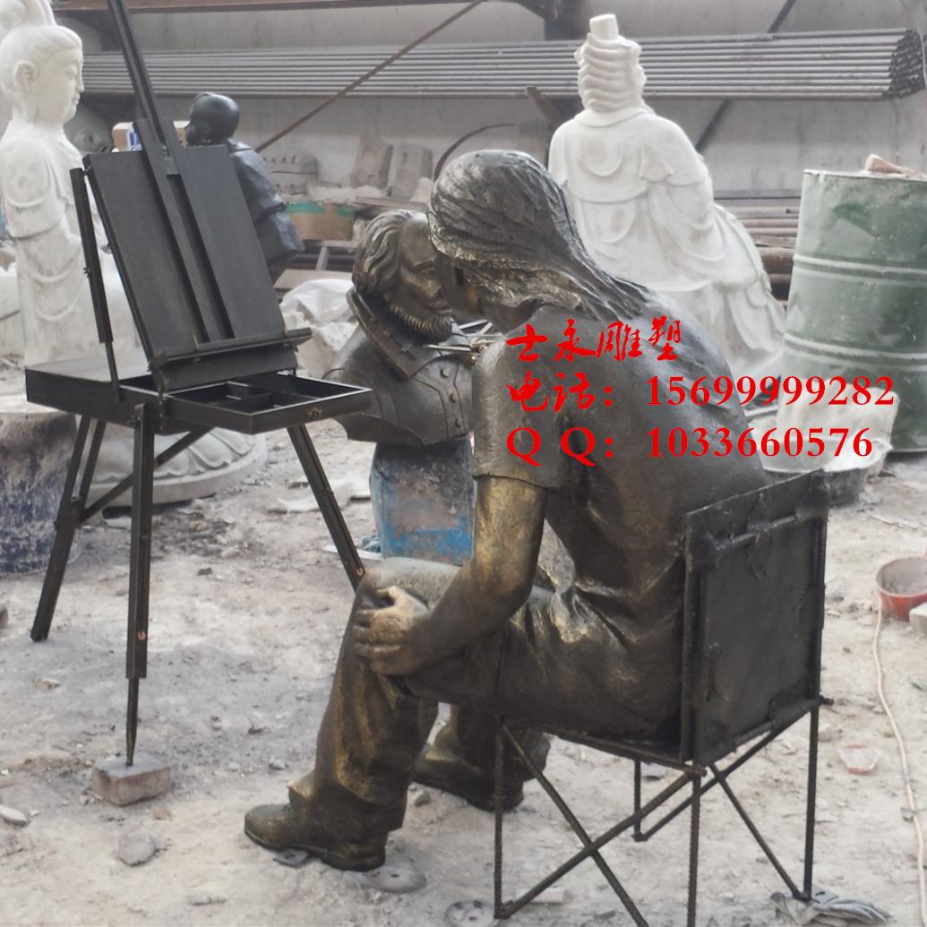厂家直销玻璃钢雕塑园林雕塑农耕雕塑现代雕塑名人雕塑支持订做