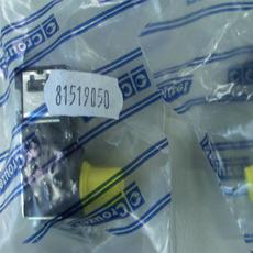 高洛斯产品价格1-016-1281 微型阀