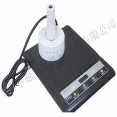 供应电磁感应铝箔封口机 铝箔片封口机 手持式电磁感应封口机