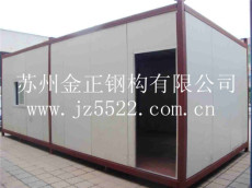 苏州集装箱活动房箱式房 工地用房 价格合理