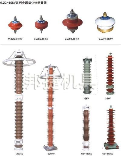 阀型避雷器,避雷器生产厂家,避雷针