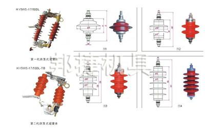 避雷针 大量生产密闭式间隙避雷器,避雷器价格
