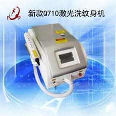 北京福鹏Q710大功率大激光器激光洗纹身机