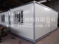 苏州生产厂家专供集装箱 厂家直销批发