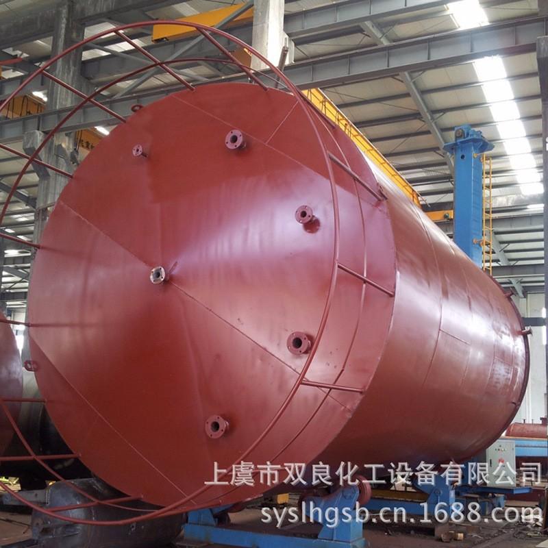 批发不锈钢304碳钢235空气压力罐 储气罐