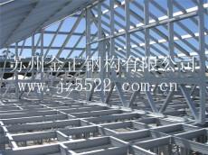 苏州优质钢结构厂房 钢结构车间 仓库