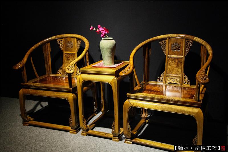 明清家具 金丝楠皇宫椅 圈椅 百分百川料小叶桢楠 古典家具厂家制作 翰林凿巧