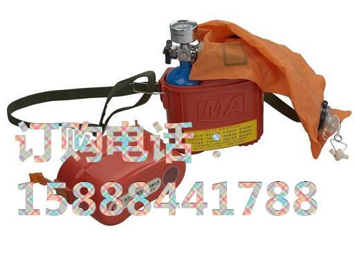 自救器,压缩氧自救器,ZYX45隔绝式压缩氧自救器
