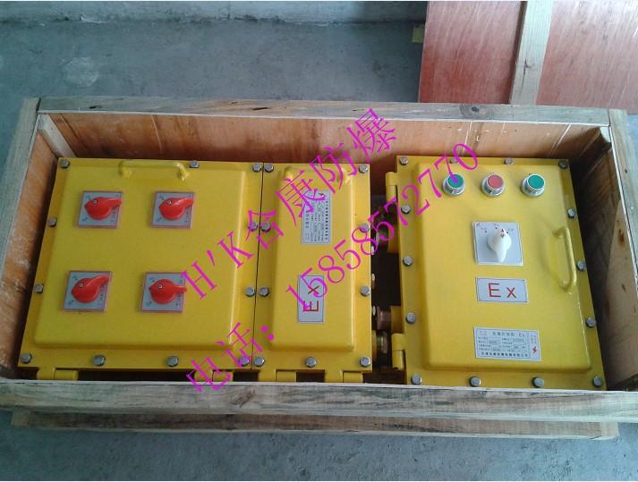 保温防爆箱|防爆保温箱|保温防爆外壳厂家