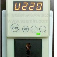益民全自动过压欠压保护器EM-001NA 电冰箱保护器 基站保护器 智能电器保护器