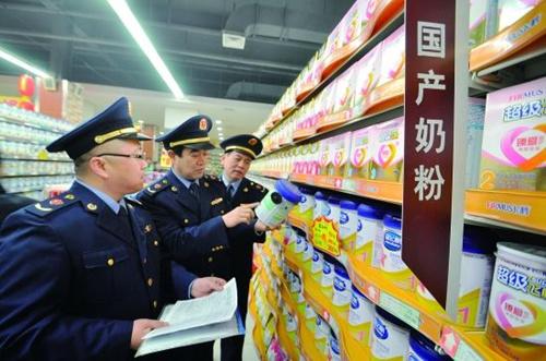 乳制品监管人员撤离企业将定期巡查突击检查