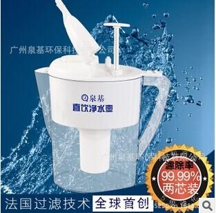 供应QJ-120净水器超滤 水壶过滤器 厨房 直饮 净水壶 户外 家用净水器