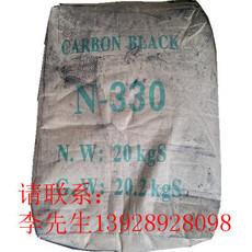 批发国产优质通用炭黑N330 N220 N550