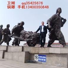 大型铜雕塑闯关东,铸铜雕塑厂,人物雕塑,玻璃钢雕塑