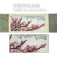 蔚县马氏剪纸 丝绸画轴梅花 送礼品团购批发