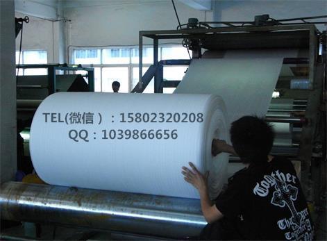 重庆EPE珍珠棉最新生产厂家