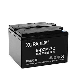 电动车电池厂家直销  旭派电池  电动车蓄电池批发 最好的免维护铅酸蓄电池