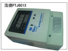 前室楼梯间压力传感器,压差感应器,压差控制箱