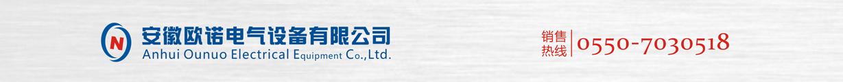 中国仪表线缆产业带